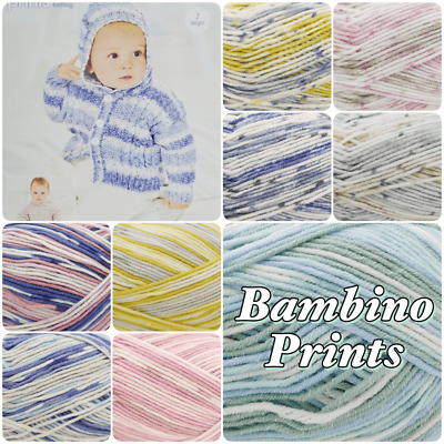 Stylecraft BAMBINO PRINTS DK Double Knitting Soft Acrylic Colour Baby Yarn 100g • 3.19£
