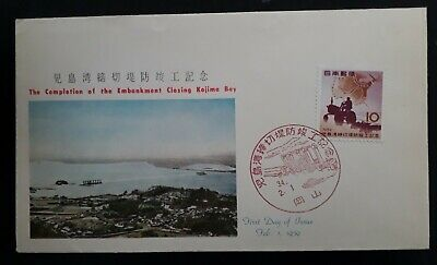 AU12.50 • Buy 1959 Japan Completion Of Kojima Bay Reclamation Project  FDC Ties 10Y Stamp