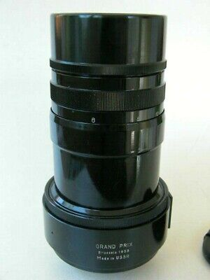 £139 • Buy MTO 500mm F8 Mirror Lens, Nikon Fit. Caps, Hood And Filters **Please Read**