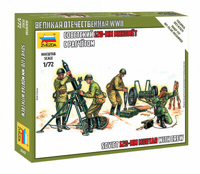 Zvezda 1/72 Figures - Soviet 120mm Mortar With Crew Z6147 • 4.95£