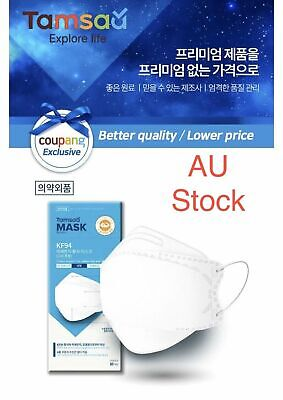 AU3 • Buy 1 Piece Extra Small Toddler Size Tamsau Mask South Korean Surgical Mask KF94