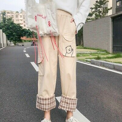 $ CDN35.26 • Buy Japanese Mori Girl Loose Kawaii Casual Pants Overalls Students Wide-leg Trousers