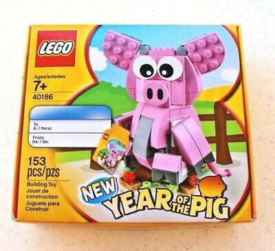 $12.95 • Buy Lego 40186 Year Of The Pig Collectible Chinese New Year Set Retired 6214713