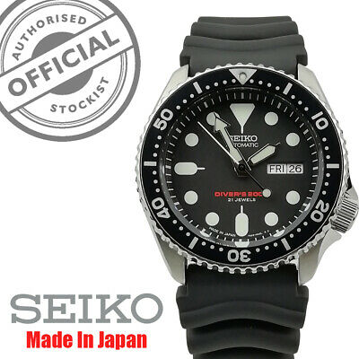 $ CDN710.17 • Buy Seiko Japanese Made Divers Automatic 200m Black Rubber Strap Mens Watch SKX007J1