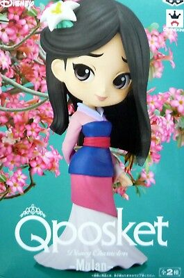 $ CDN42.48 • Buy Q Posket Disney Characters Special Color Mulan / Qposket / 100% Authentic!