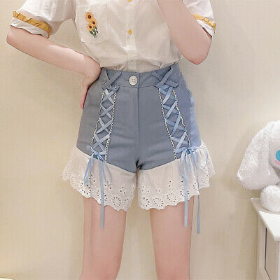 $ CDN35.26 • Buy Japanese Kawaii Girls Lolita Bow Pumpkin Shorts Women Cute Lantern Pants Slim