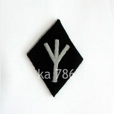 Ww2 German Army Rehabilitation Officer Arm Badge D9a • 8.94£