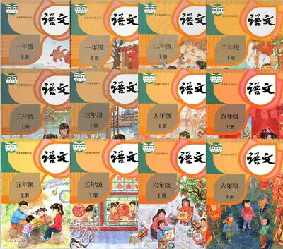 New 2020 Chinese Textbook Grade1-6 Full Set 人教版语文课本1-6年级上下册 • 81.52£
