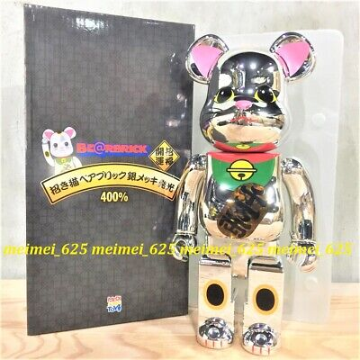 $389.99 • Buy Bearbrick Medicom Skytree Exclusive Lucky Cat Silver Light Up 400% Be@rbrick