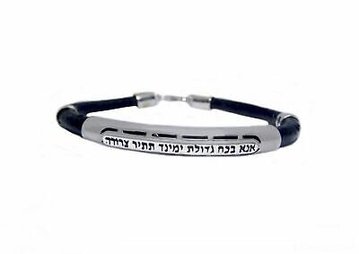 Ana Bekoah Bracelet With Silicon & Genuine Leather Silver 925 Kabbalah Jewelry • 116.46£