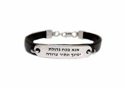 Ana Bekoah Bracelet Genuine Leather Silver 925 Judaica Kabbalah Jewelry Gift • 124.27£