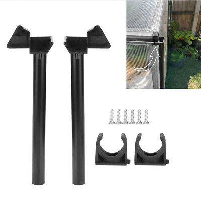 Greenhouse Rainwater Gutter Water Butt Down Pipe Kit Drainage Downpipe Accessory • 10.98£