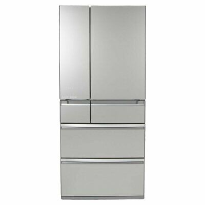 AU5889 • Buy NEW Mitsubishi Electric 743L French Door Fridge MR-WX743C-S-A2