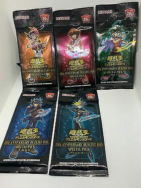 Yugioh 20th Anniversary Duelist Box Special Packs • 30£