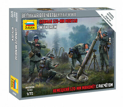 Zvezda 1/72 Figures - German 120mm Mortar With Crew - Z6268 • 4.95£