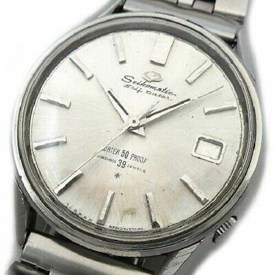 $ CDN425.35 • Buy [For Parts]SEIKO SEIKO-MATIC 8325-8000 Automatic 39-jewels Silver Genuine