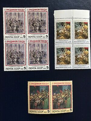 Russia 1988 - 1990 - 1992 VE Day MNH • 2£