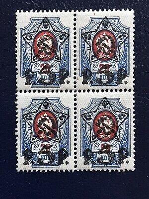 Russia 1922 5r Surcharged Block Of Four MNH • 4£