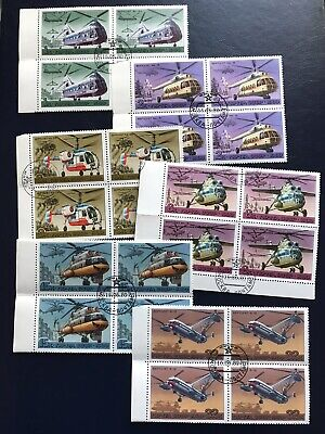 Russia 1980 Helicopters Full Set CTO • 5£