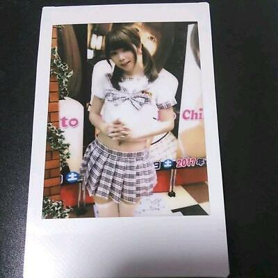 $ CDN80.18 • Buy Chinami Ito Cheki Photo 1495 First Come First Served Only 1