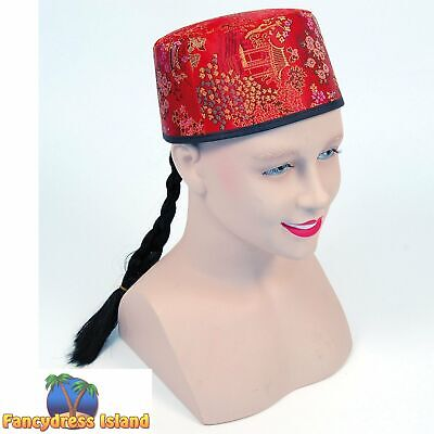 £6.39 • Buy CHINESE MANDARIN FABRIC HAT WITH HAIR Mens Womens Fancy Dress Costume Accessory