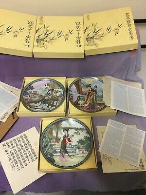 3 Vintage Imperial Jingdezhen Porcelain Plates -  Beauties Of The Red Mansion • 17£