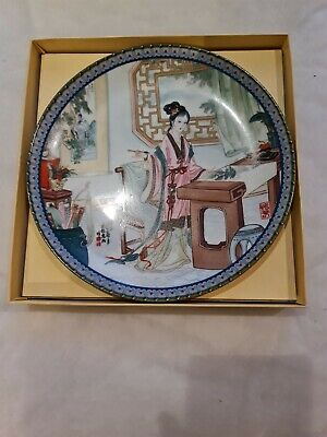 Imperial Jingdezhen Porcelain -  Beauties Of The Red Mansion  Plate 4  • 15£