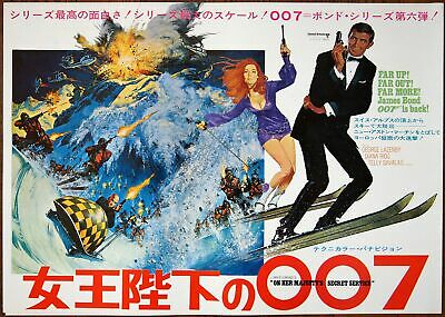 007 James Bond ON HER MAJESTY'S SECRET SERVICE 1969 Japanese Press Movie Poster • 75.14£