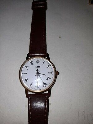 A Rare Quality Vintage Gents Swiss Uno Masonic Wristwatch. Working Well  • 23£