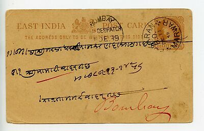 India East India Postal Stationery QV Postcard Used 1899 (W506) • 1.17£