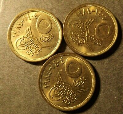 Three Arabic Coins All Excellent. • 1.34£
