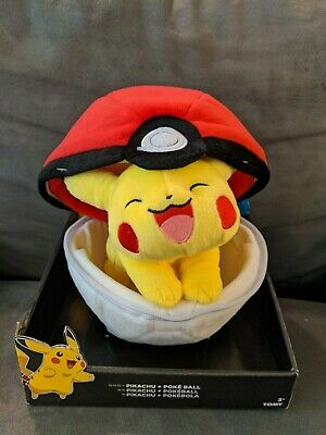 Pokemon Pikachu & Poke Ball Zipper Plush • 122.97£