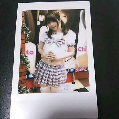 $ CDN76.12 • Buy Chinami Ito Cheki Photo 1495 First Come First Served Only 1