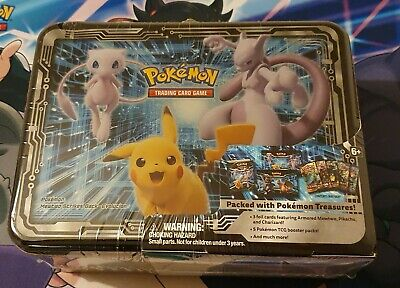 2019 Pokemon Fall Collector's Chest - SEALED • 210£