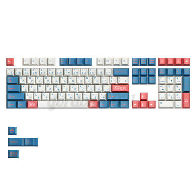 112Pcs PBT Sublimation Keycaps For Cherry 61/87/104/108 Keys Mechanical Keyboard • 49.99£