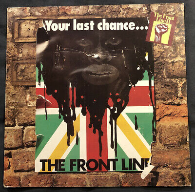 The Front Line II Your Last Chance Vinyl LP FLB 3001 I-Roy, Big Youth VG+/VG+ • 13.20£