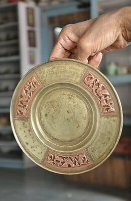 £23.27 • Buy Old Brass & Copper Engraved Bird & Flower Handcrafted Wall Hanging Plate