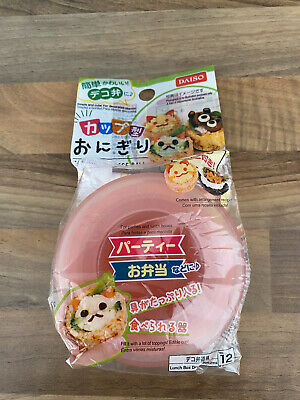 NEW Daiso Japanese Bento Lunch Box Sushi Rice Ball Mold DLY Tool - Cup Shape • 8£