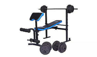 🏋️🔥Pro Fitness Folding Bench Strength Trainer Exercise Home Gym 50kg Weights! • 295£