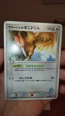 AU5.49 • Buy Fearow Vs Set Card Pokemon