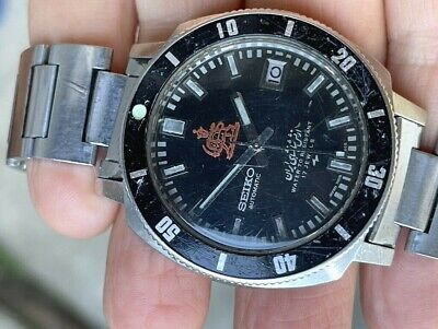 $ CDN41.43 • Buy Rare 1970 Seiko Diver 7005-8140 Iranian Royal Military Automatic ALL ORIGINAL