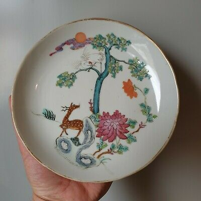 $ CDN25.62 • Buy Antique Chinese / China Porcelain Dish Plate Qianlong Marks With Wood Stand