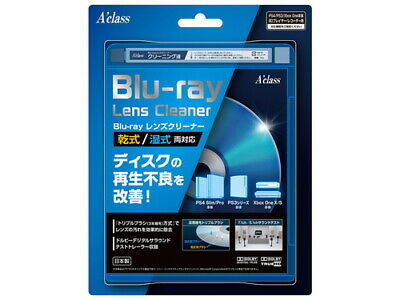 £38.75 • Buy PS4 / PS3 Corresponding Blu-ray Lens Cleaner Aclass