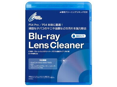 £37.30 • Buy PS4 / PS3 Blu-ray Lens Cleaner Powerful Wet Type CYBER Gadget