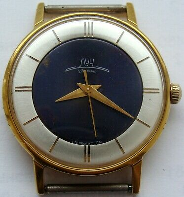 £84.99 • Buy Soviet Russian Watch Luch Ray ЛУЧ USSR СССР Mechanical 23 Jewels Goldplated AU10