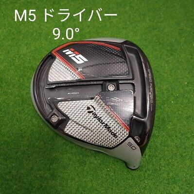 $ CDN234.07 • Buy TaylorMade Head Only M5 Driver 9.0