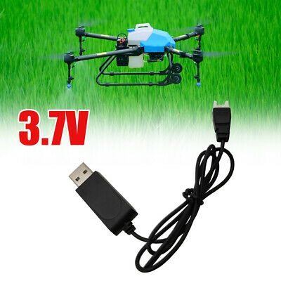 AU6.48 • Buy For Micro Drone Quad Rotor For H107-06 3.7V USB Battery Charger