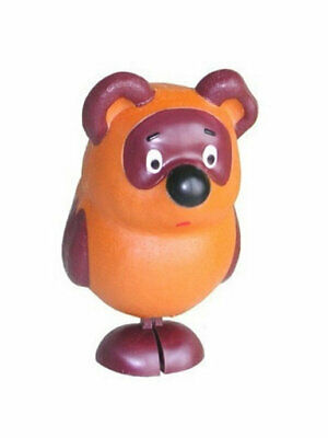 £35.08 • Buy Walking Interactive Toy Winnie The Pooh ,Russia,new