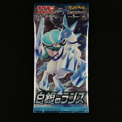 $2.99 • Buy Pokemon Card Sword & Shield Silver Lance S6H Japanese (1pack / 5 Cards Included)