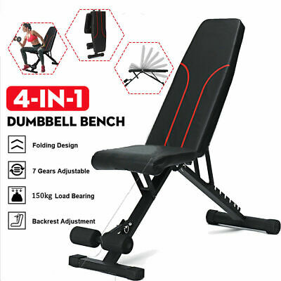 £6.50 • Buy Foldable Dumbbell Bench Weight Training Fitness Flat Incline Sit Up Workout Gym